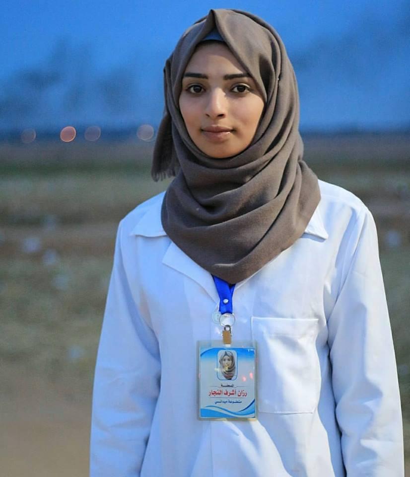 razan_ashraf_al-najjar_infermiera_palestinese