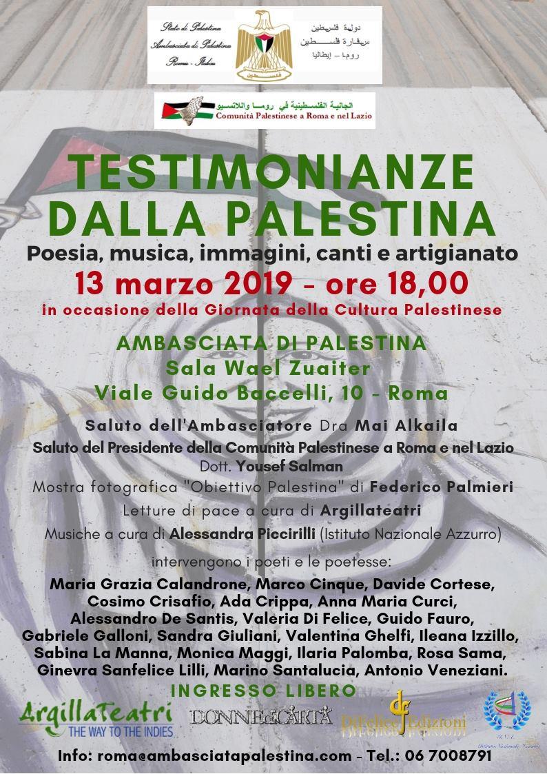 Giornata della Cultura della Palestina