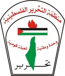 plo_palestinian_liberation_organisation_flag