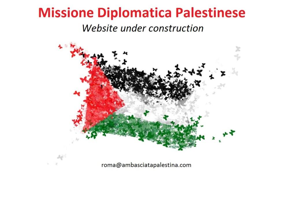 palestinian-flag-by-alhurriya1.jpg